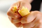 レンコンとツナのスパサラの作り方2