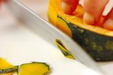 オレンジ色の野菜ポタージュの下準備1