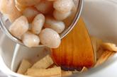 玉コンニャクのゴマみそ煮の作り方1