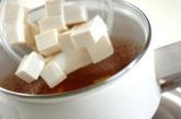 豆腐とワカメのお吸い物の作り方1