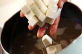 豆腐と卵のスープの作り方1