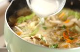 キノコの春雨スープ煮の作り方2