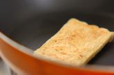 白菜の中華風スープの下準備3