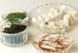 豆腐とワカメのスープの下準備1
