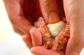 ウズラ卵入りハンバーグの作り方1