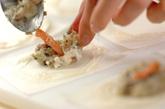 カニクリームきんちゃくの作り方4