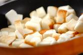 ハンペンの大葉納豆和えの作り方2