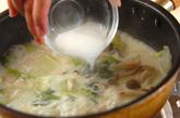白菜とホタテのクリーム煮の作り方4