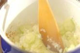 シュリンプカレーの作り方1