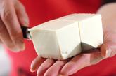 あんかけ豆腐の鶏そぼろの下準備1