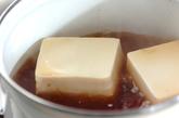 あんかけ豆腐の鶏そぼろの作り方1