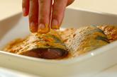 サバのカレー風味ヨーグルト漬け焼きの作り方1
