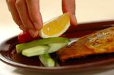 サバのカレー風味ヨーグルト漬け焼きの作り方3