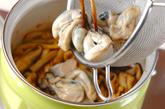 カキご飯の作り方1