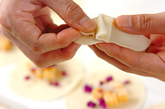 和風チーズ揚餃子の作り方2