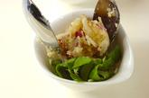 サツマイモのハニーマスタードサラダの作り方4