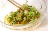 クラゲのカラシ酢和えの作り方1