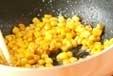 ホタテのバター焼きの作り方1