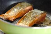 ミルクソースがけ鮭のムニエルの作り方1