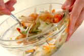 エビ入り春雨サラダの作り方3