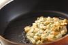 カブと油揚げの炒め煮のポイント・コツ
