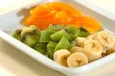 フルーツサラダの下準備1