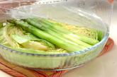 キャベツの温サラダチーズソースの作り方1