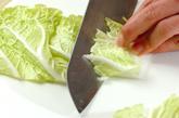 タラと白菜のおろし煮の下準備2