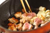 鶏肉と白ネギのおかかまみれの作り方2