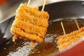 ちくわのカレー串揚げの作り方3