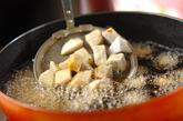 揚げ里芋の混ぜご飯の作り方1