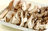 キノコとベーコンの和風クリームパスタの作り方1