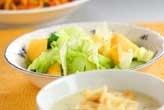 レタスと柿のサラダ