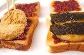 粟餅のサンドイッチの作り方3