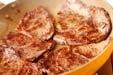 ペッパーステーキの作り方2