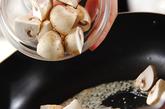 小松菜のマッシュルーム炒めの作り方1
