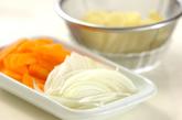 ビタミンたっぷりニンジンスープの下準備1