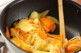 ビタミンたっぷりニンジンスープの作り方1