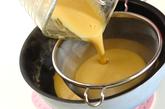 ビタミンたっぷりニンジンスープの作り方3
