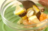 シーフードレモンサラダの作り方2