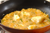 明太とろろのふんわり焼きの作り方2