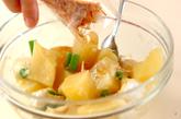 ジャガイモのチーズ和えの作り方2