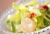 貝柱とレタスのサラダ