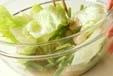貝柱とレタスのサラダの作り方1