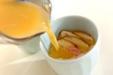 カマボコとシイタケの茶碗蒸しの作り方2