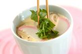 カマボコとシイタケの茶碗蒸しの作り方3