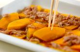 カボチャとツナのレンジ煮の作り方2