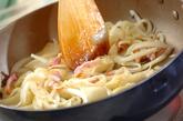 高野豆腐のグラタンの作り方1