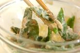 スナップエンドウの明太子マヨ和えの作り方2
