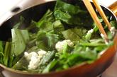 ホウレン草とカッテージチーズのソテーの作り方2
